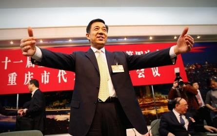 Chinese court to rule on Bo Xilai appeal this week