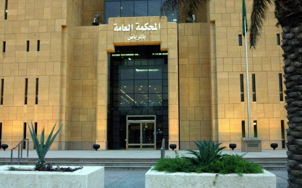 an analysis of saudi arabian court system An analysis of saudi aid could have predicted the emergence of a threatening regime in afghanistan  saudi arabia : government  32 the downing commission's main .