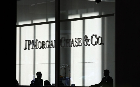 Thumbnail image for JPMorgan's Twitter PR project unleashes public outrage