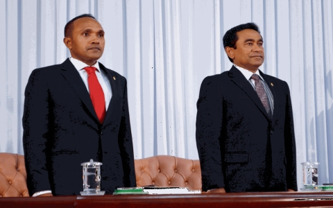 Thumbnail image for  Maldives swears in new president
