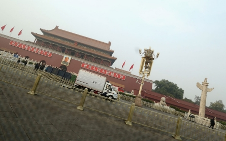 Audio recording attributes Tiananmen crash to Uyghur armed group