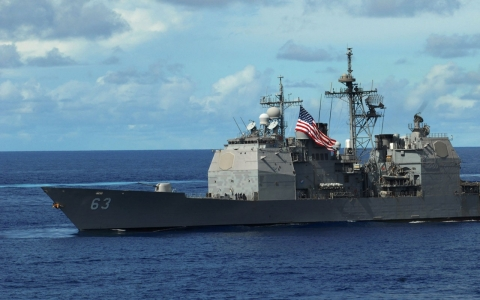 Uss Cowpens Collision US, Chinese warships n...