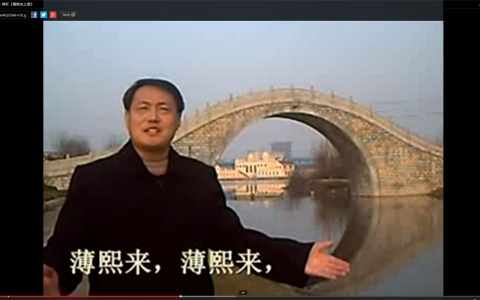 Thumbnail image for Through ridicule and scandal, Bo Xilai's bard continues to sing praises