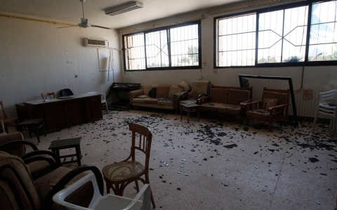 Syria school attack