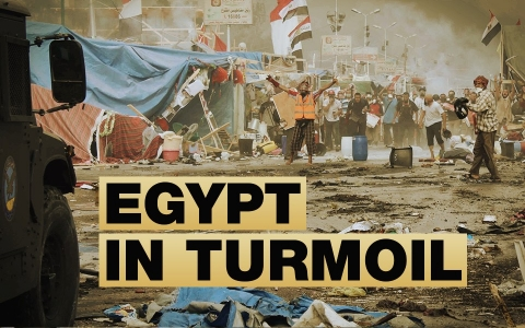 egyptinturmoil