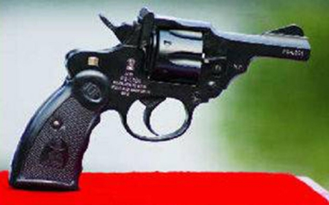 Thumbnail image for India develops a gun for women