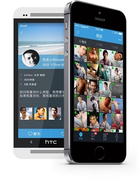 matchmaking app