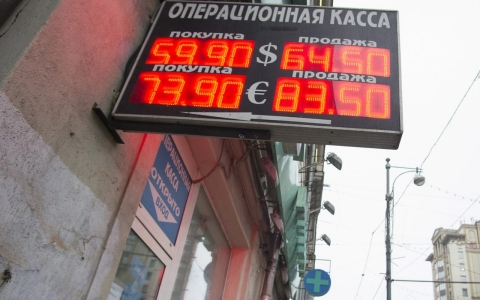 Thumbnail image for As the ruble tanks, Russians wag fingers at West, not Putin