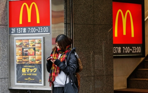 Thumbnail image for Japan McDonald's to ration fries amid US port backups