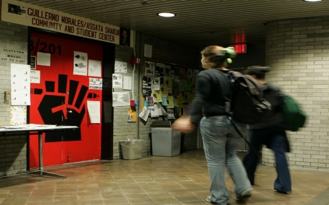 Thumbnail image for Arrests, pepper spray at CCNY protest over shuttered student center