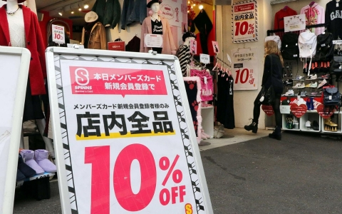 Thumbnail image for Hit by recession and higher taxes, Japan's working poor speak out