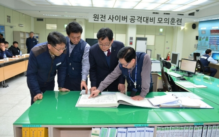 South Korea steps up cybersecurity at nuclear plants