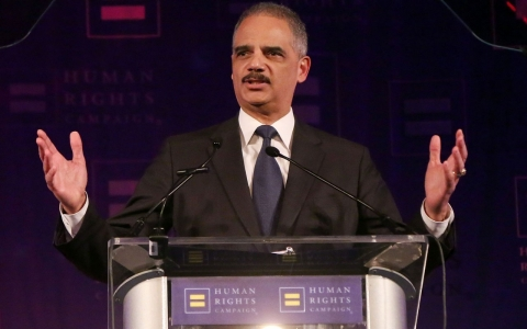 Holder made the announcement at a Human Rights Campaign gala in New York City Saturday.