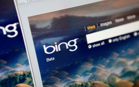 Microsoft's Bing accused of Chinese-language censorship ...
