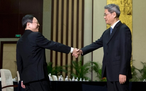 Thumbnail image for What's next for China-Taiwan relations?