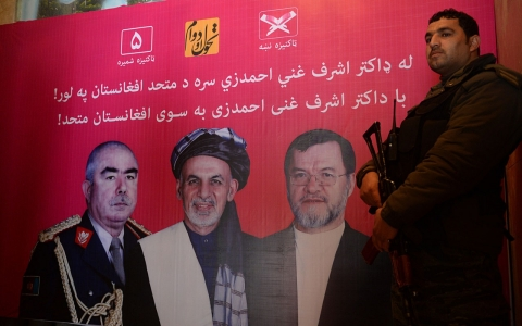 Thumbnail image for Afghan election campaigns kick off amid security threats