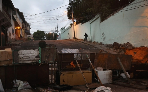 Thumbnail image for San Cristóbal residents fear for safety as Venezuelan troops move in