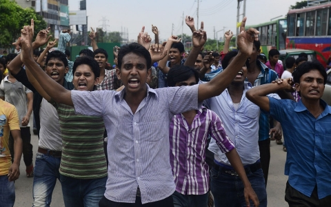 Thumbnail image for Thousands demand higher wages in Bangladesh factory protest