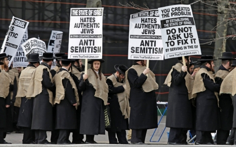 Thumbnail image for Israel passes law drafting ultra-Orthodox for military service