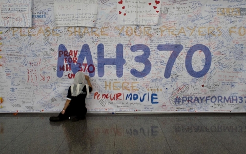 Thumbnail image for Investigators look to foul play in case of missing Malaysia jet