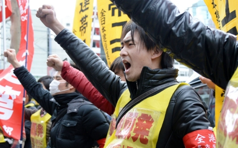 Thumbnail image for Thousands in Japan protest nuclear power, conditions at Fukushima