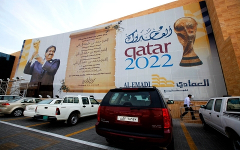 Thumbnail image for Qatar denies bribery allegations over its 2022 World Cup bid