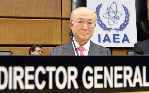 Thumbnail image for UN monitors: Iran cutting sensitive nuclear stocks, but work remains
