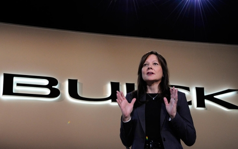 Thumbnail image for 	 General Motors appoints auto industry's first female CEO