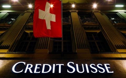 Thumbnail image for Credit Suisse pleads guilty over tax evasion, agrees to $2.6 billion fine