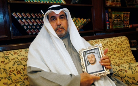 Thumbnail image for Indefinite wait continues for Kuwaiti father of Gitmo detainee