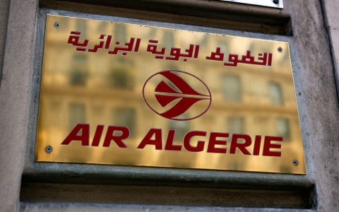 Thumbnail image for Weather likely cause of Air Algerie crash