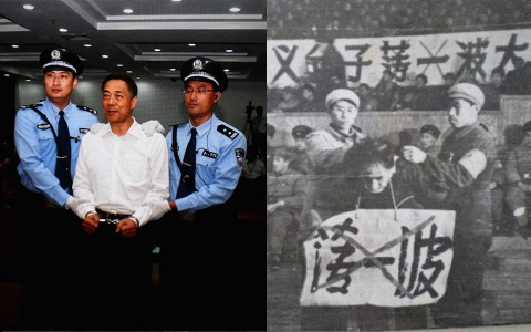 Thumbnail image for China returns to show trials of 1950s and '60s, legal experts say