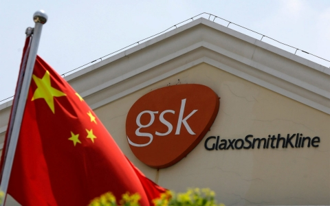 Thumbnail image for China says anti-monopoly regulators targeting more Chinese than foreigners