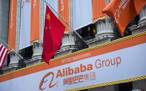 Thumbnail image for Alibaba shares surge on NYSE debut