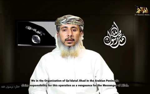 Thumbnail image for Al-Qaeda in Yemen claims responsibility for Charlie Hebdo attack