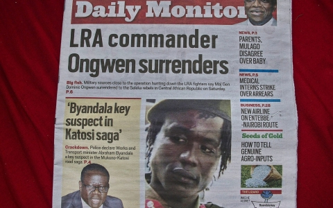 Thumbnail image for Lord's Resistance Army commander Dominic Ongwen in ICC custody