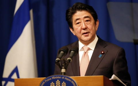 Thumbnail image for ISIL kidnappings trigger debate on Japan's global role