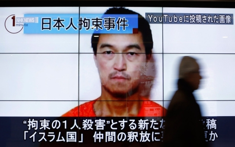 Thumbnail image for Japan working to gain release of ISIL hostage