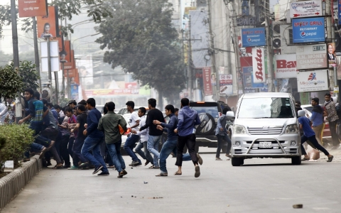 Thumbnail image for Bangladesh on edge amid deadly crackdown on 'democracy killing day'