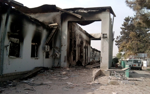 Thumbnail image for MSF: Global body asked to probe US bombing of Afghan hospital