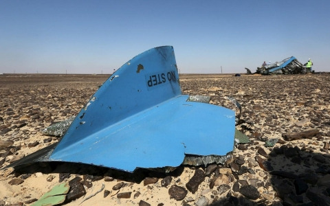 Thumbnail image for Egypt arrests 2 as Russia says 'terrorist' act caused plane crash
