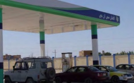 Report: US spent $43M to build a gas station in Afghanistan