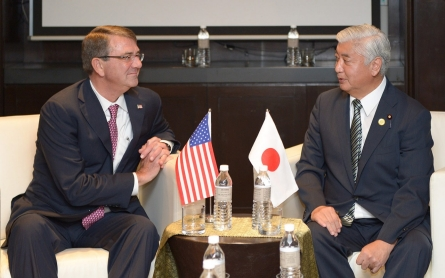 US, Japan push for South China Sea mention in regional defense statement