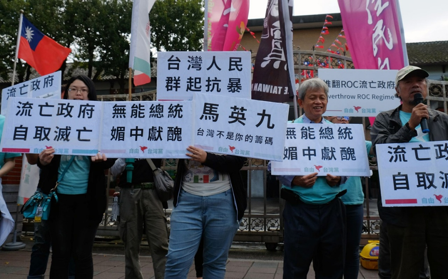 Protests in Taiwan Ahead of Key Meeting With China | Al ...