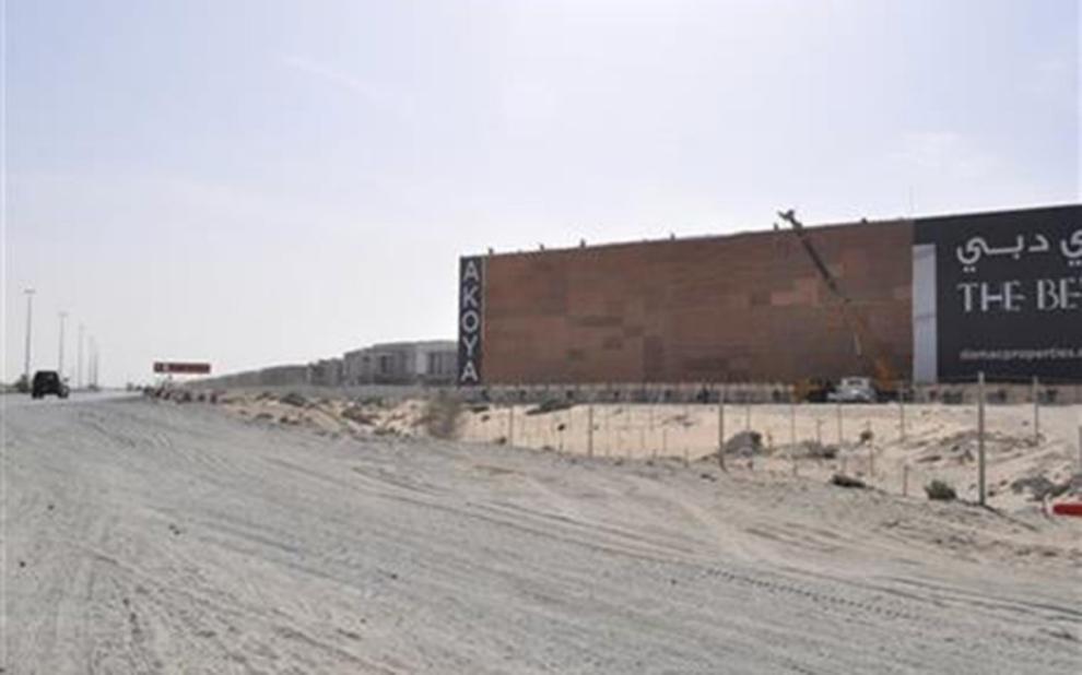 Trump branding removed in Dubai