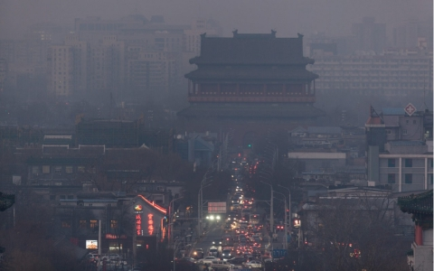 Beijing issues second smog red alert