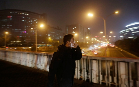 Thumbnail image for Beijing declares first-ever red alert over pollution levels