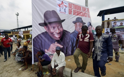 Thumbnail image for Nigeria bomb blasts hit near presidential rally