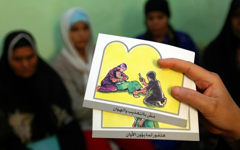 Thumbnail image for Egypt court jails doctor in 'historic' FGM prosecution