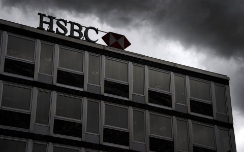 Thumbnail image for Report accuses HSBC of helping wealthy clients evade taxes